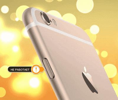 Замена кнопки блокировки айфон 6